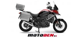 Honda VFR1200X Highlander T